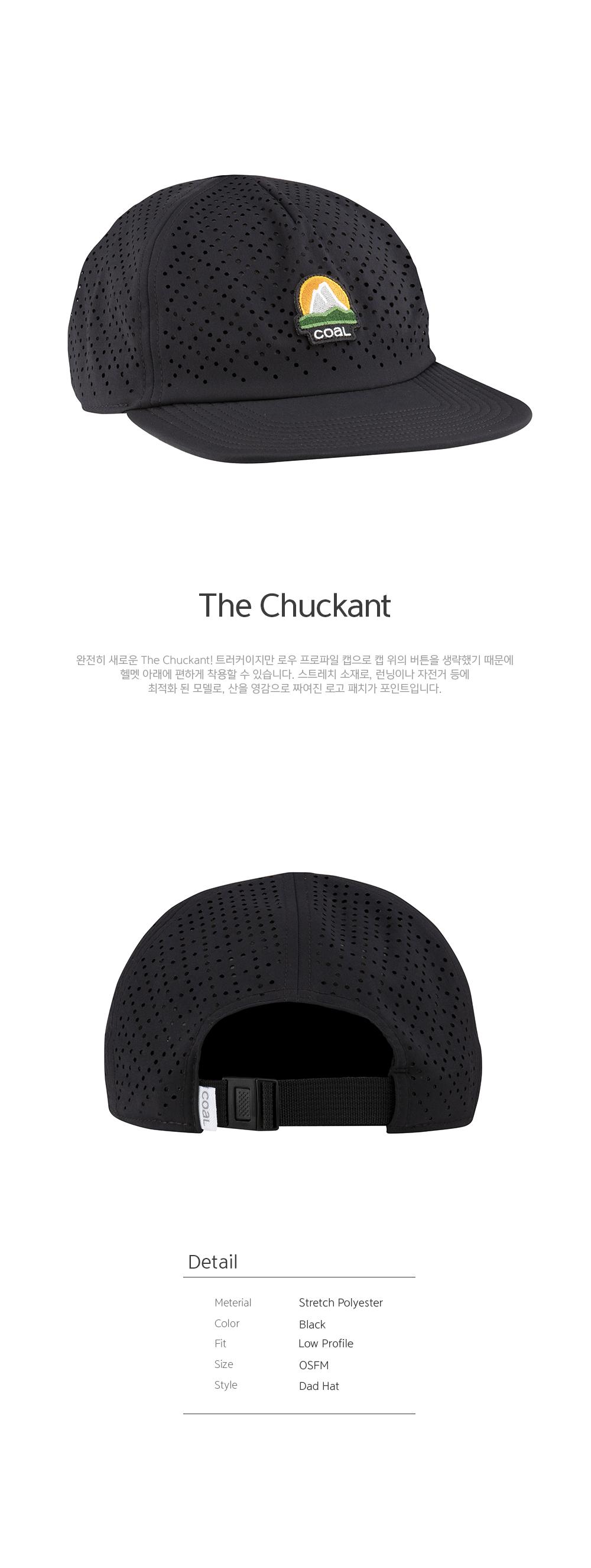 콜(COAL) 19SS The Chuckanut Black OSFM